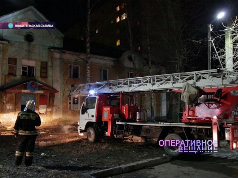 Пожар на улице Белинского заставил понервничать всех местных жителей