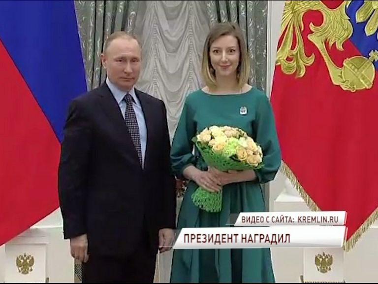 Владимир Путин вручил президентскую премию ярославской писательнице