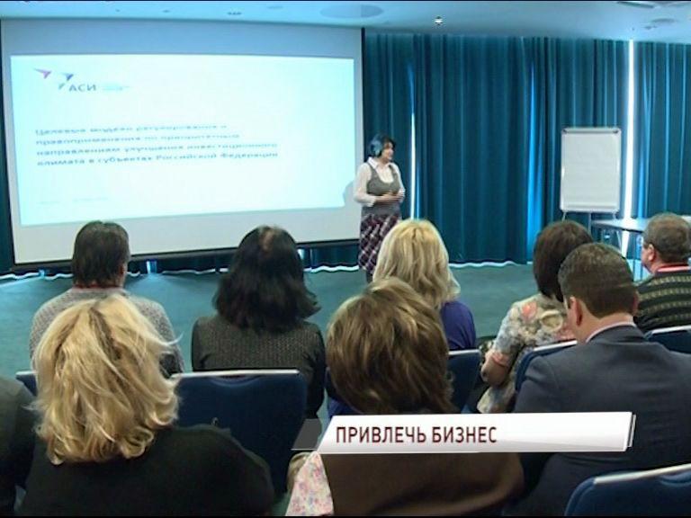 Срок получения разрешения на строительство в Ярославской области уменьшится