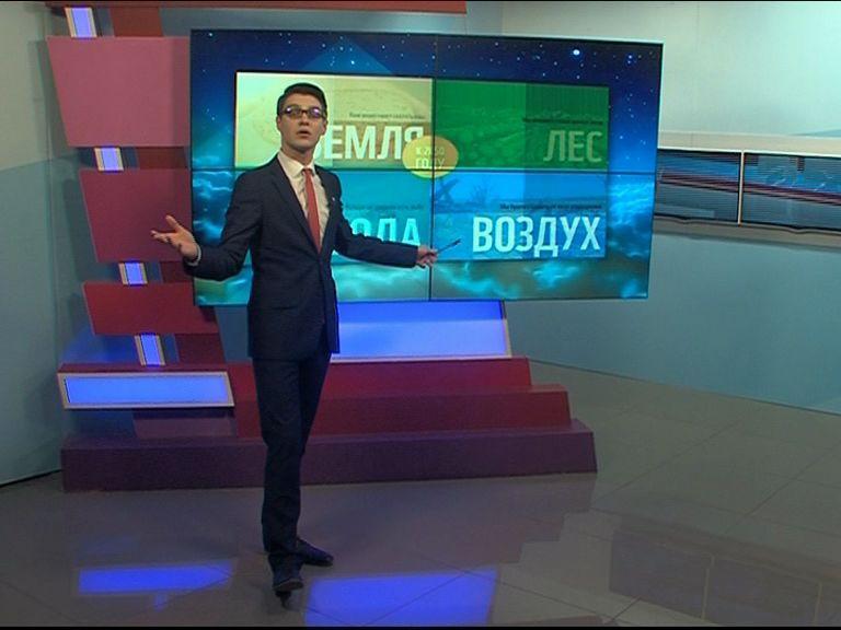 Ярославль присоединится к акции «Час Земли»
