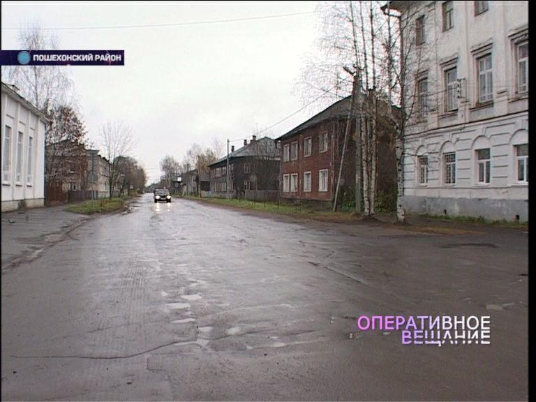 Сыщики в Пошехонье поймали квартирных воров