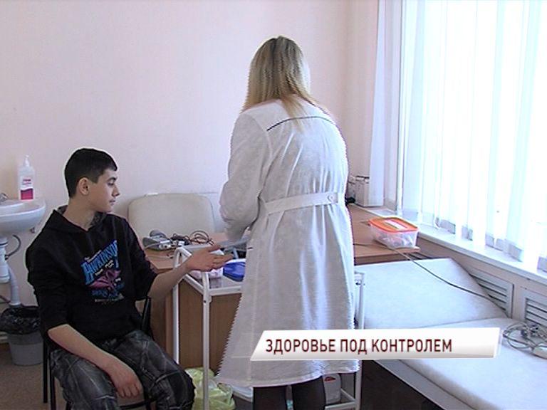 В Ярославской области активно ведется работа по улучшению детского здравоохранения