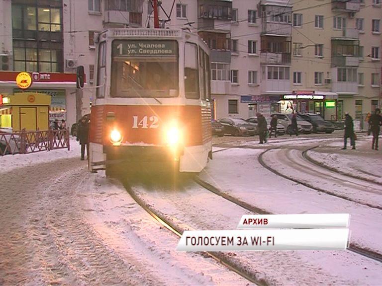 В ярославском транспорте может появиться Wi-Fi