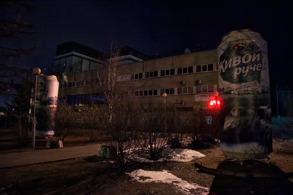Ярославские пивовары присоединились к всемирной акции «Час Земли»