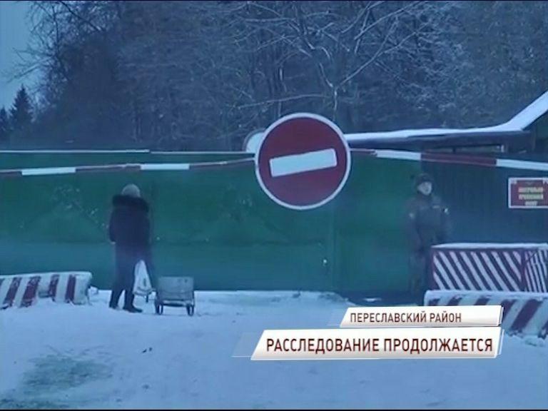Делом погибшего солдата Артема Тетерина заинтересовались в Госдуме