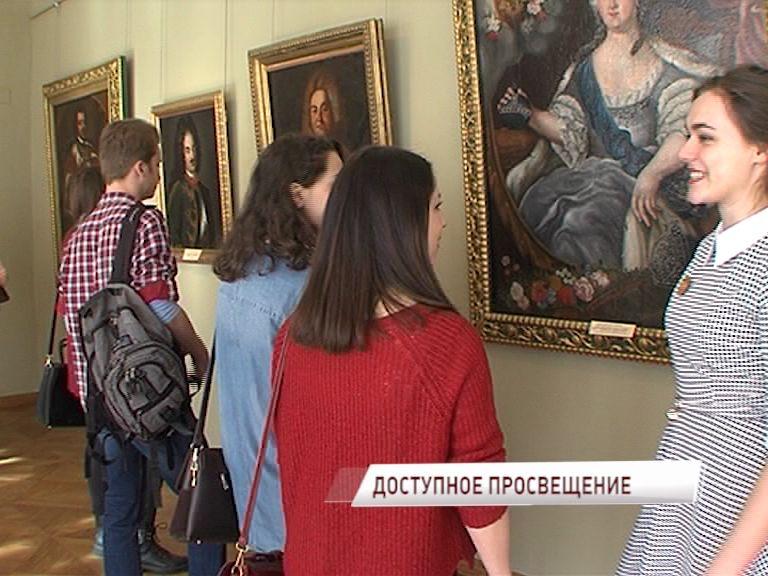 К проекту «На высокой волне» присоединился и Ярославский художественный музей
