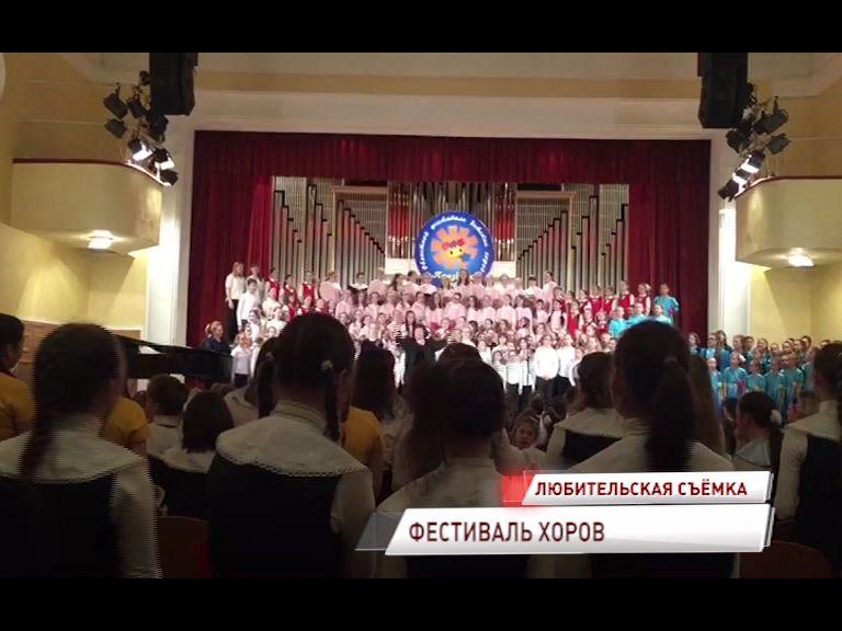 В Ярославле прошел областной фестиваль детских хоров