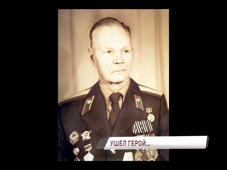 Скончался последний полный кавалер Ордена Славы трех степеней Николай Дементьев
