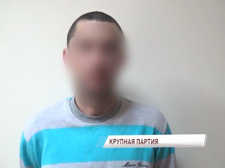 В Ярославле задержали мужчину с 22 свертками героина