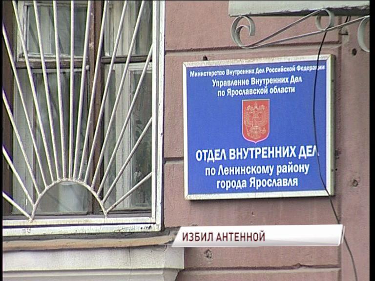 Ярославец избил полицейского телевизионной антенной