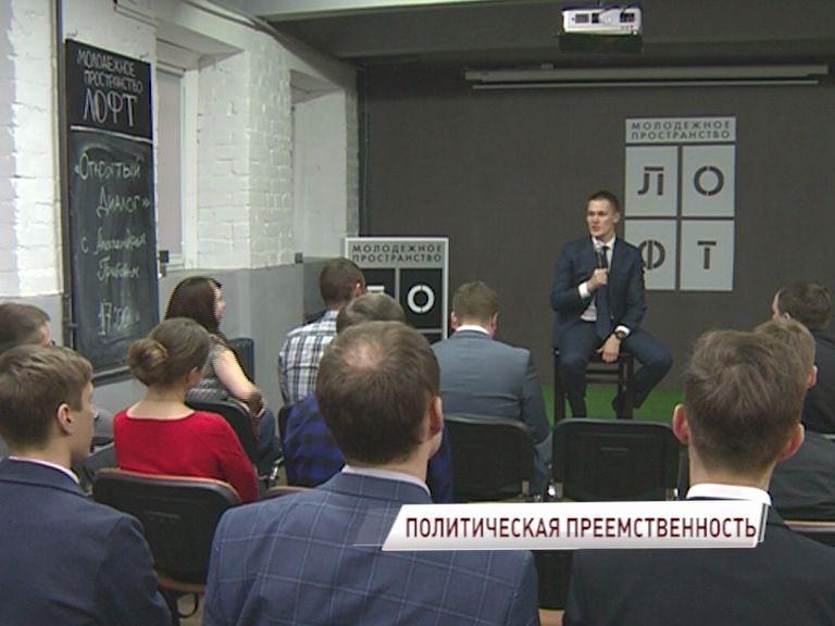 Руководители общественных организаций, молодые и активные люди встретились с Александром Грибовым