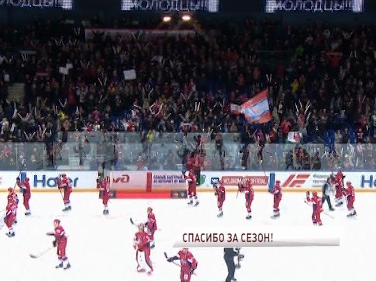 «Локомотив» завершил сезон с бронзовым отливом