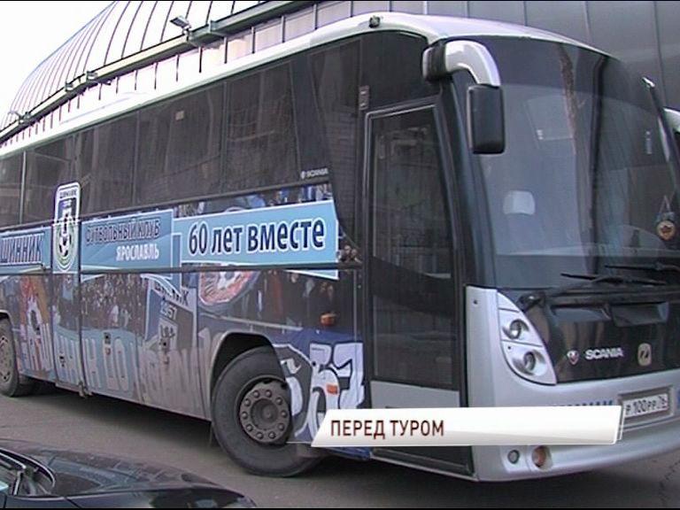 «Шинник» готовится к игре с «Сибирью» и покажет стильно украшенный автобус