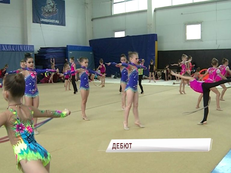 В Ярославле стартовал межрегиональный турнир по художественной гимнастике