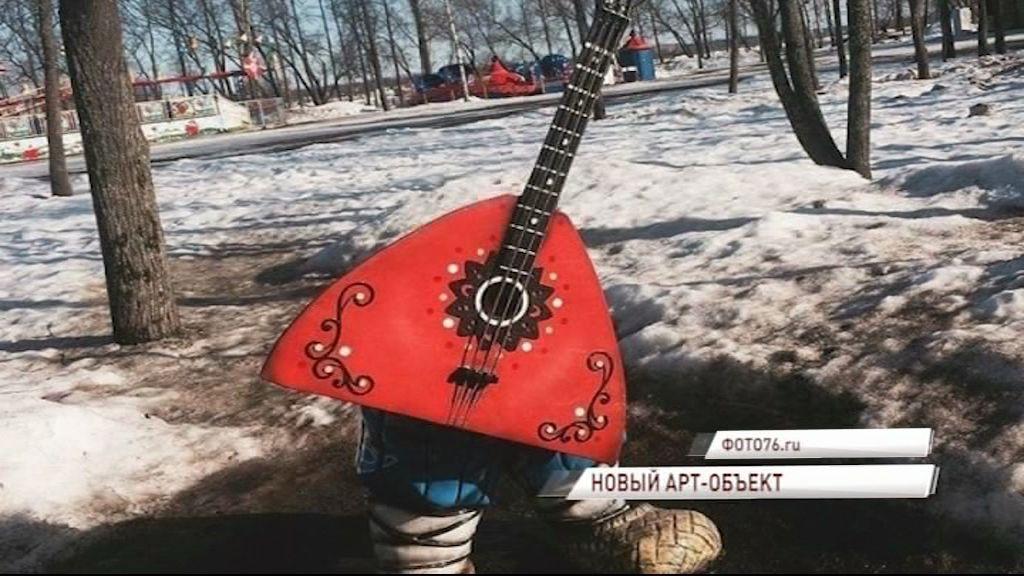 В парке на Даманском появился новый арт-объект