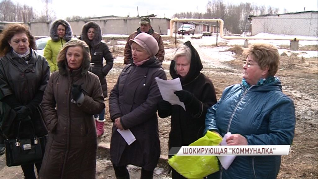 Жители военного городка получили астрономические счета за коммуналку