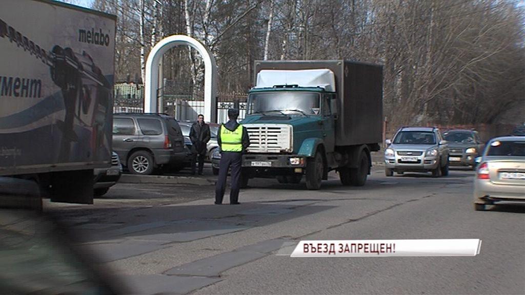 Большегрузам временно запретили въезжать в Ярославль