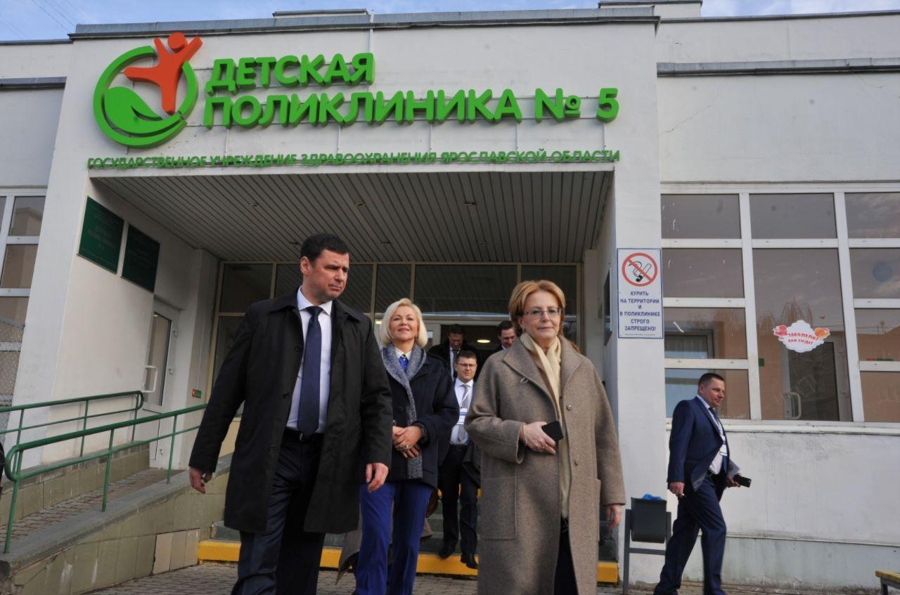 Реализацию проекта «Бережливая поликлиника» в Ярославской области назвали успешным на федеральном уровне