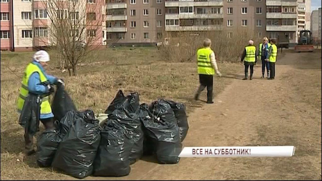 13 апреля в Ярославле пройдет общегородской субботник