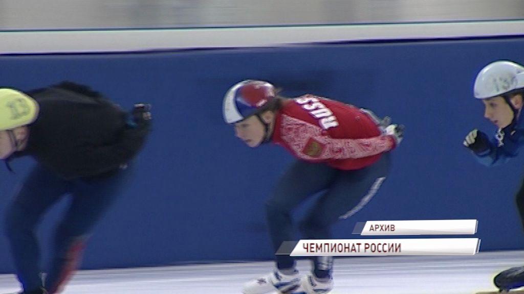 Рыбинские шорт-трекисты взяли медали на чемпионате России