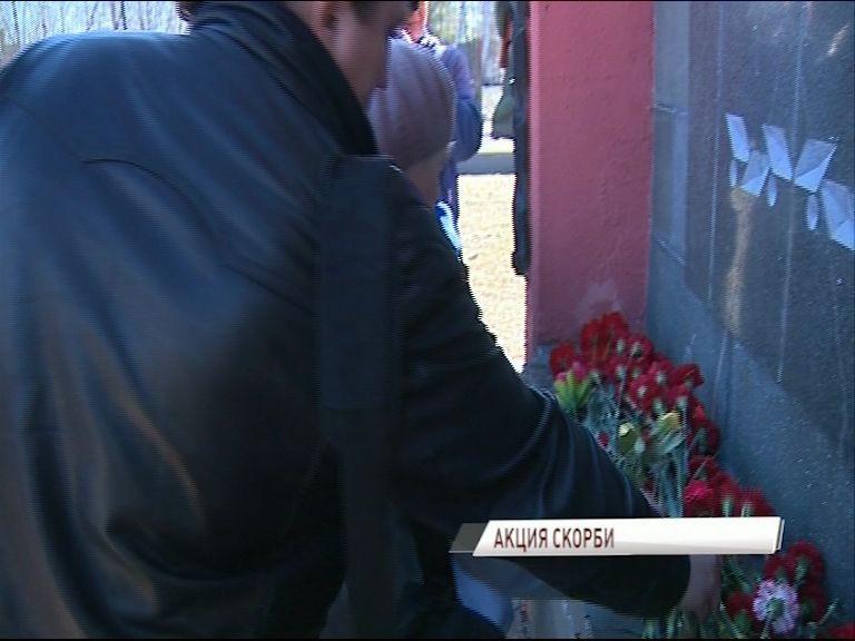 Ярославцы почтили память погибших в метро Санкт-Петербурга