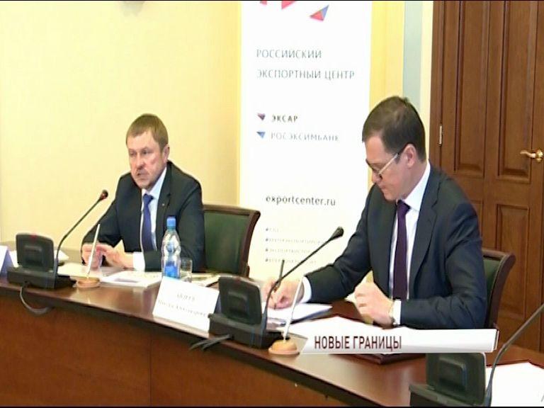 Ярославская область присоединилась к образовательному проекту «Школа экспорта»