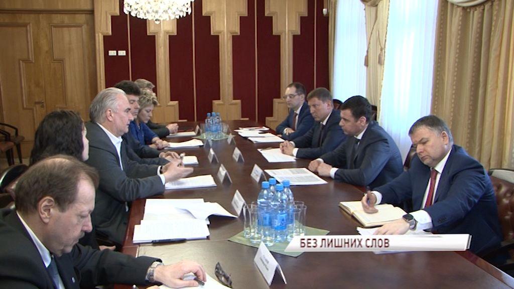 Представители ОНФ поддержали создание в регионе единого информационно-расчетного центра