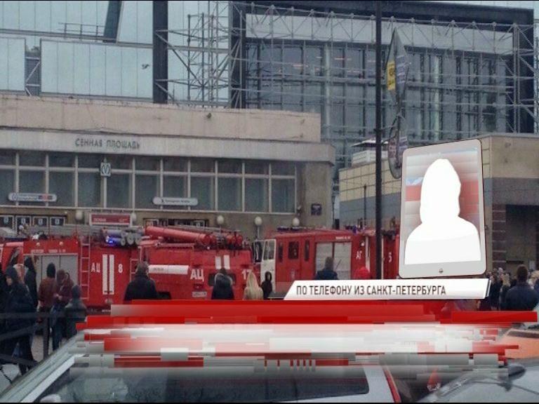 Мама девушки из Рыбинска, пострадавшей во время взрыва в метро Санкт-Петербурга: «Дочка находится под наблюдением врачей»