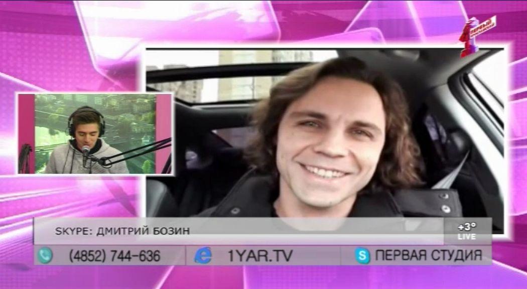 Дмитрий Бозин о моно-спектакле «Скорпи-он»
