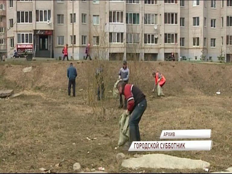 В Чистый четверг в Ярославле пройдет генеральная уборка