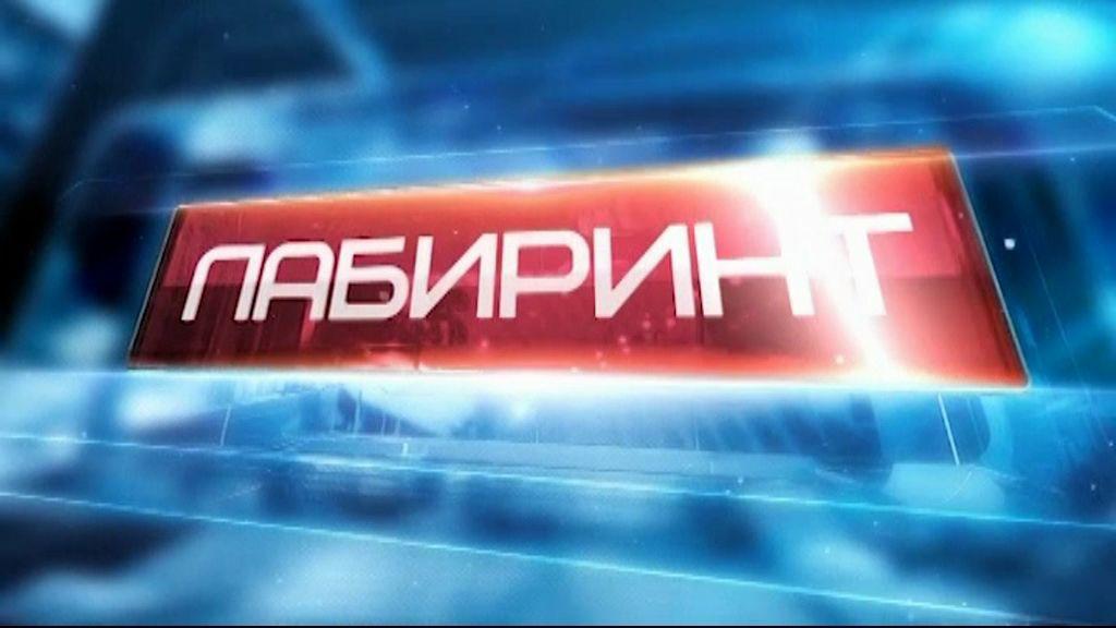В эфире «Первого Ярославского» подведут итоги хоккейного сезона