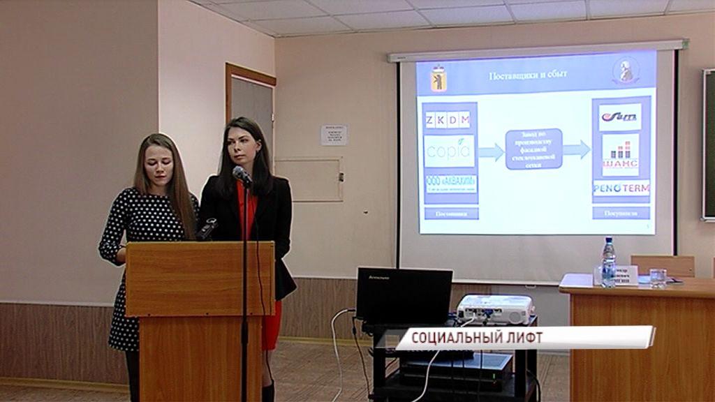 Ярославские студенты предложили собственные проекты развития Гаврилов-Яма