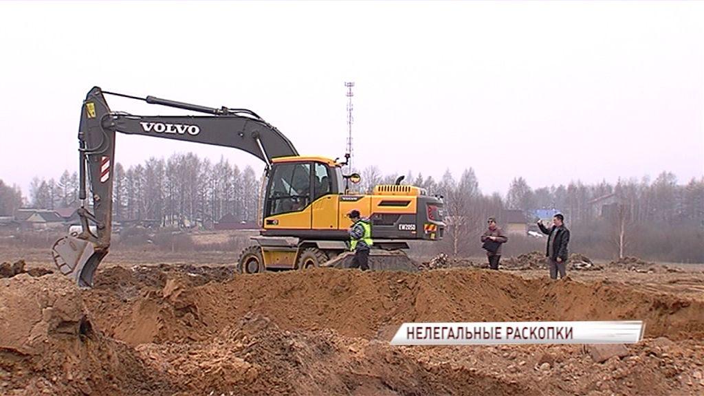 Добыча полезных ископаемых в области под контролем департамента окружающей среды
