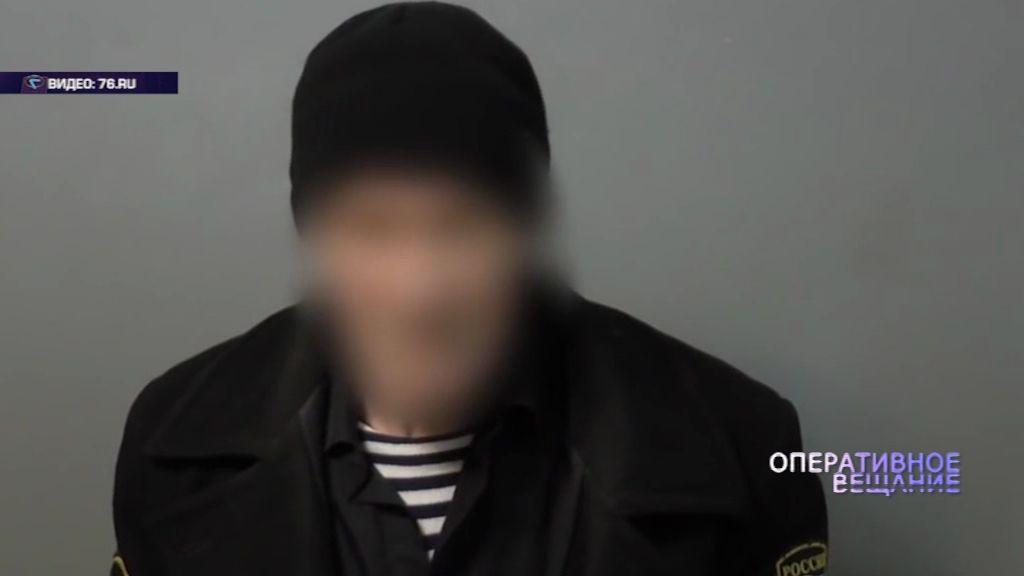 70-летний пенсионер представился сирийским террористом и пытался ограбить банк с игрушечной гранатой