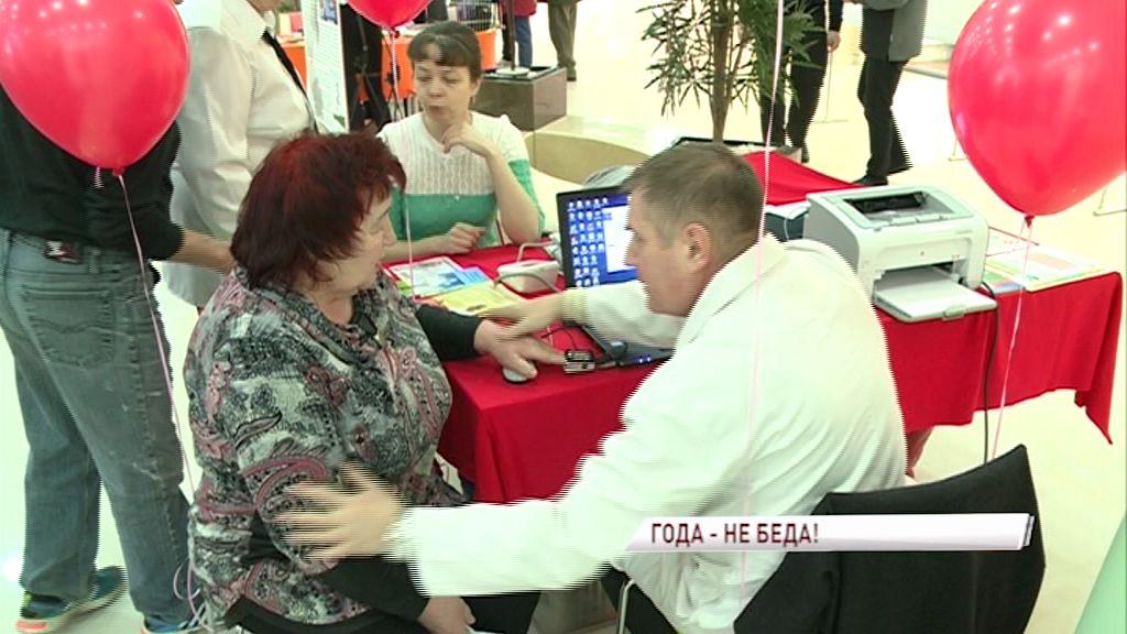 В Всемирный день здоровья в Ярославской области прошел фестиваль «Радуга здоровья»
