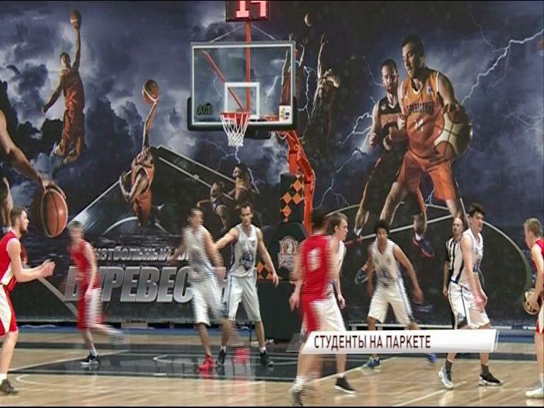 В Ярославле стартовал тур финального этапа чемпионата Ассоциации студенческого баскетбола