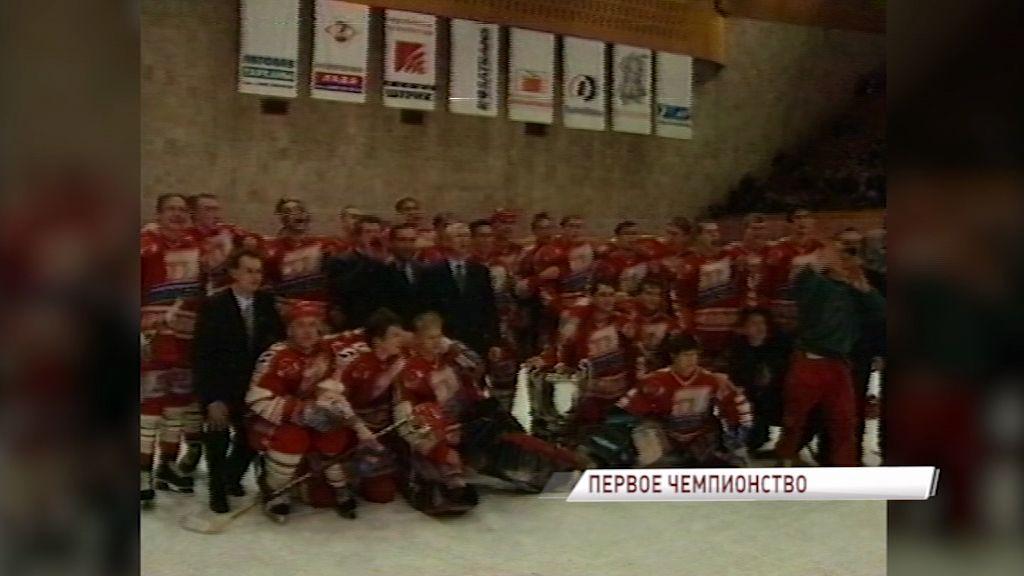 Первому чемпионству «Торпедо» - 20 лет
