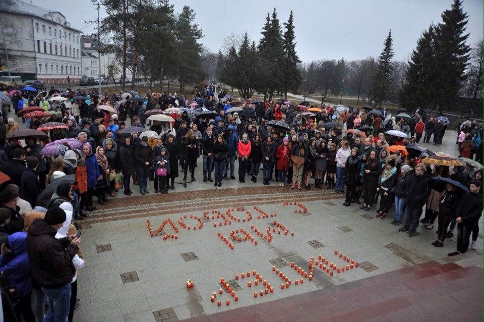 В гражданской акции «Питер, мы с тобой» приняли участие 1500 ярославцев