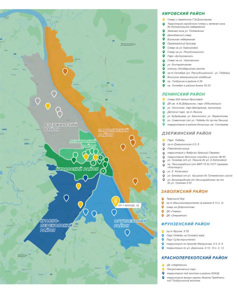 Где в Ярославле пройдут субботники: карта