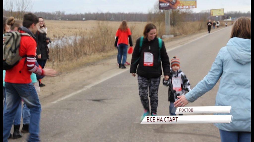 Ростовцы День здоровья отметили массовым забегом