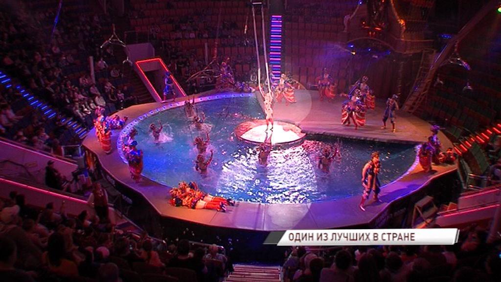 На несколько дней Ярославль станет столицей циркового искусства
