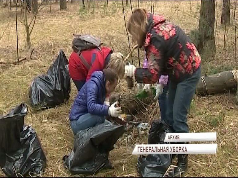 Деятели культуры выйдут на субботник в Ярославле 13 апреля