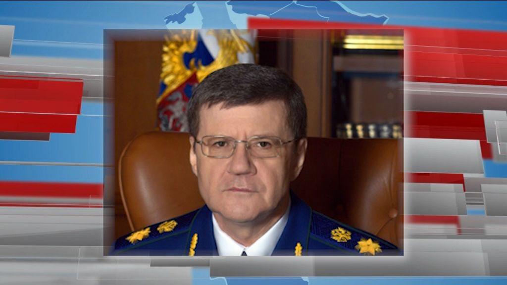 В Ярославле ждут генерального прокурора России Юрия Чайку