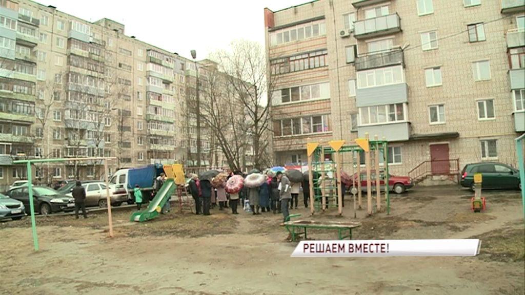 Еще один ярославский двор может попасть в губернаторскую программу «Решаем вместе»