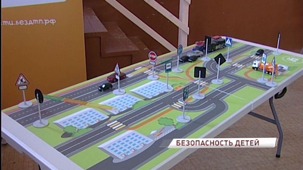 Инновационный детский центр по безопасности дорожного движения открылся в Ярославле