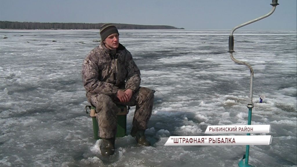 Спасатели усилили контроль за рыбаками на Рыбинском водохранилище