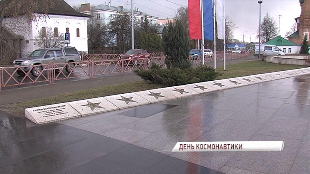 На аллее космонавтов в Ярославле появятся новые звезды
