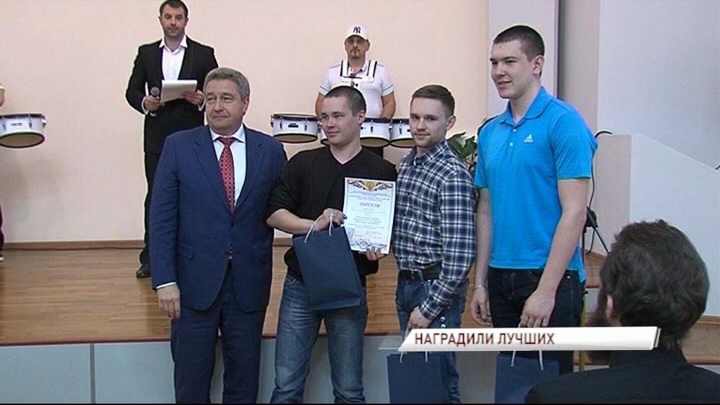 В Ярославле наградили лучших студентов технических и энергетических вузов страны