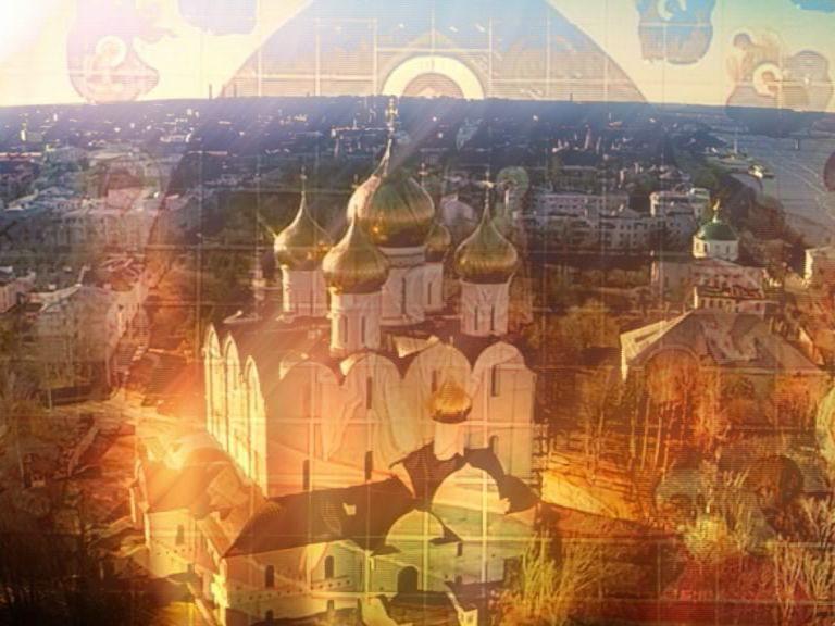 «Первый Ярославский» в прямом эфире покажет главное Пасхальное богослужение в Успенском соборе
