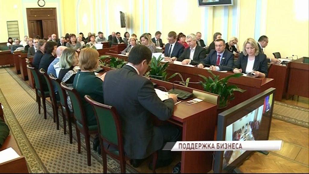 В течение трех лет в Ярославской области должны появиться более 1700 новых предприятий малого и среднего бизнеса